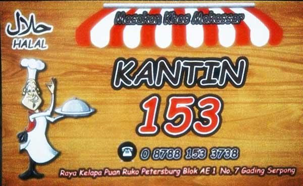 KANTIN-153