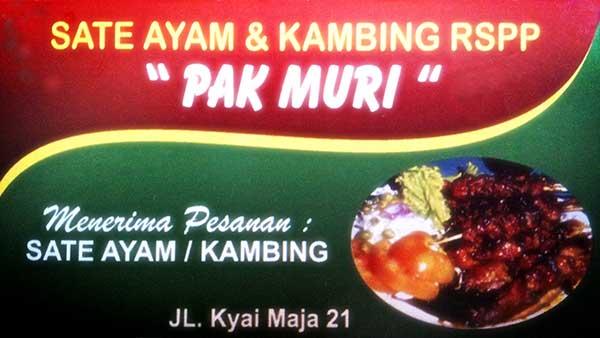 SATE-AYAM-KAMBING-PAK-MURI