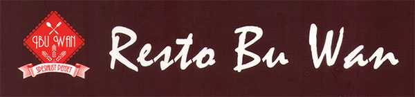 RESTO-BU-WAN-KHAS-JAWA-TIMUR1