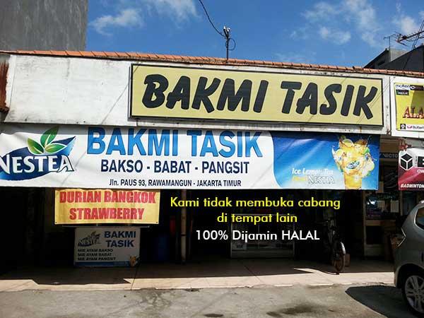 Bakmi Tasik Rawamangun Info Kuliner