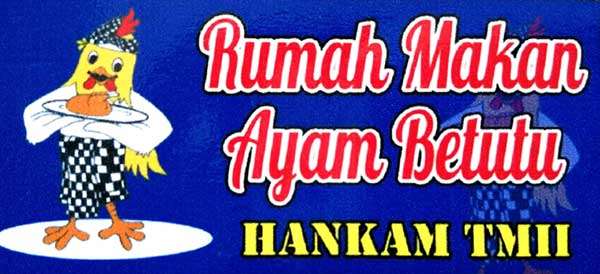 RUMAH-MAKAN-AYAM-BETUTU