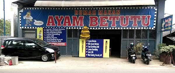 RUMAH-MAKAN-AYAM-BETUTU2