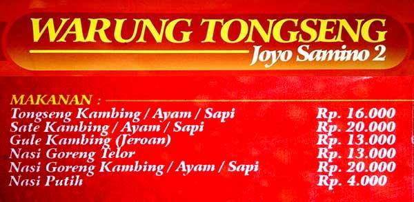 WARUNG-TONGSENG-JOYO-SAMINO3