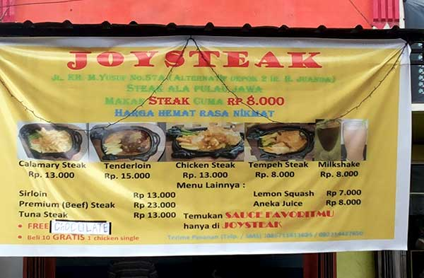 JOY-STEAK