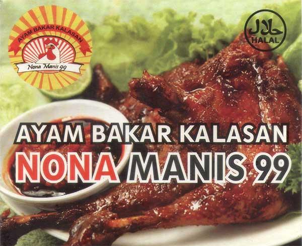 AYAM-BAKAR-KALASAN-NONA-MANIS-99