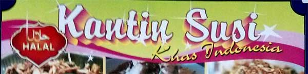 KANTIN-SUSI