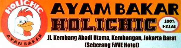 AYAM-BAKAR-HOLICHIC