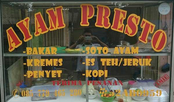 AYAM-PRESTO-RESTU-IBU-WONG-KLATEN