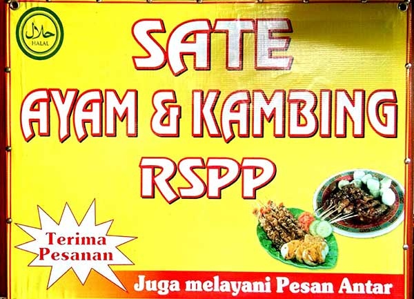 SATE-AYAM-KAMBING-PAK-HANAPI7