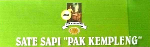 SATE-SAPI-PAK-KEMPLENG4