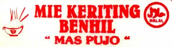MIE-KERITING-BENHIL-MAS-PUJO