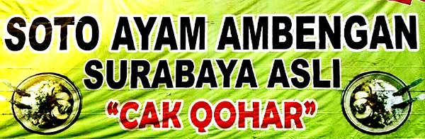 SOTO-AYAM-AMBENGAN-SURABAYA-ASLI-CAK-QOHAR
