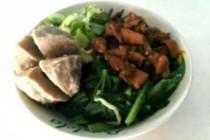 Pondok Mie Ayam dan Bakso Bu Arum