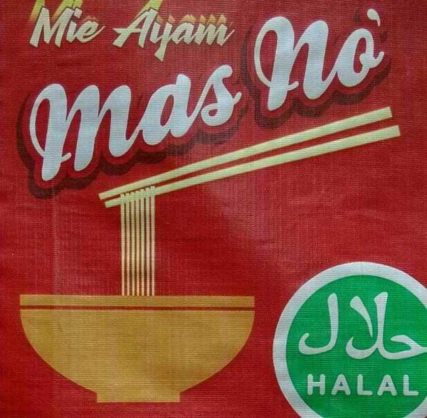 MIE-AYAM-MAS-NO