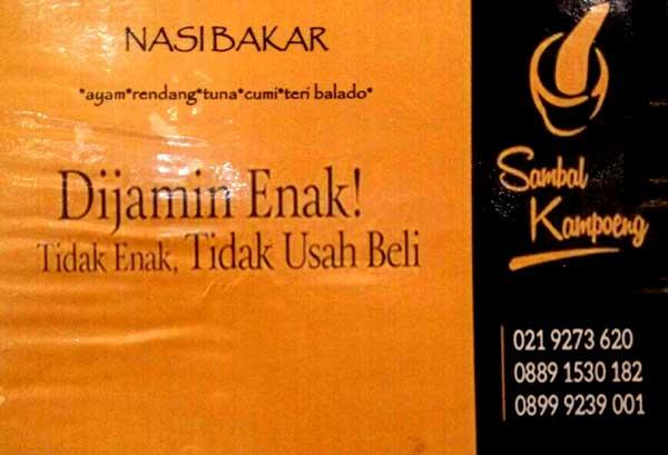 NASI-BAKAR-SAMBAL-KAMPOENG3