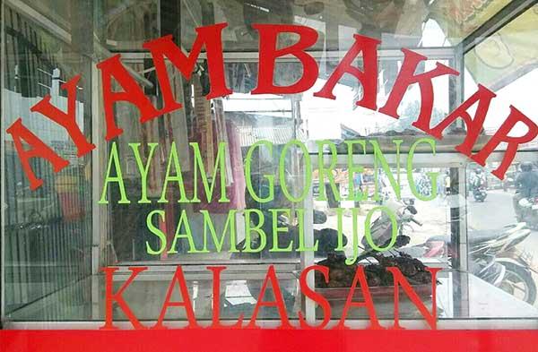 AYAM-BAKAR-WULAN2