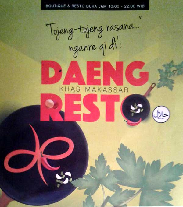 DAENG-RESTO