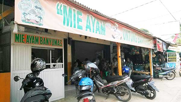 MIE-AYAM-UNTUNG-BANYUMAS2