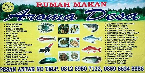 RUMAH-MAKAN-AROMA-DESA3