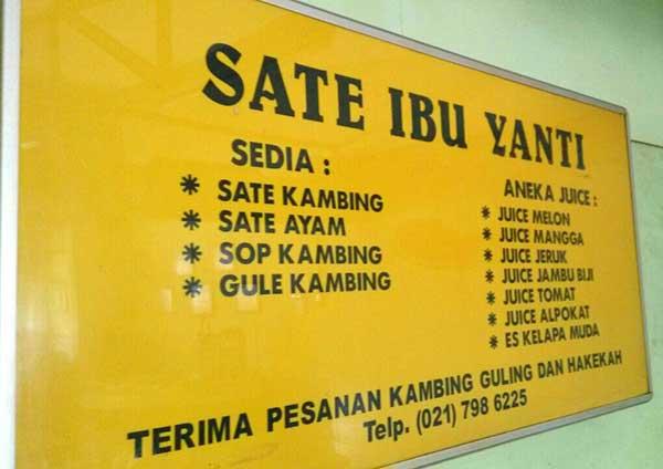 WARUNG-SATE-IBU-YANTI3