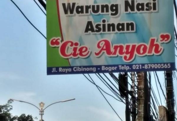 Warung Nasi dan Asinan Cie Anyoh