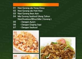 14_chinese_rice