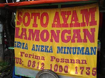 AYAM-KREMES-SOTO-LAMONGAN