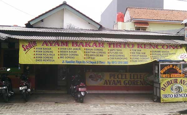 Ayam Bakar Tirto Kencono