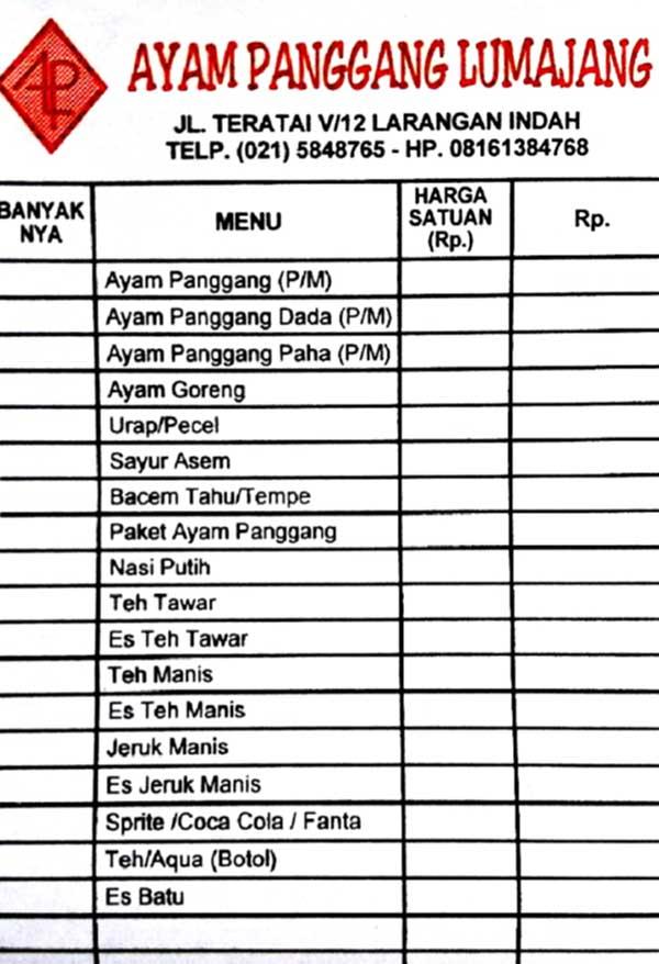 AYAM-PANGGANG-LUMAJANG2