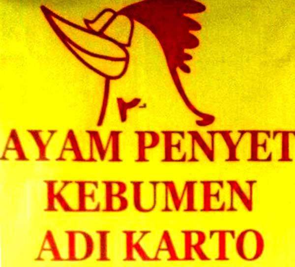 AYAM-PENYET-KEBUMEN-ADI-KARTO