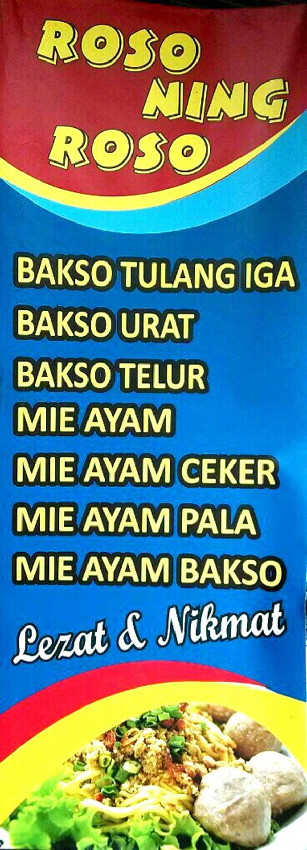 BAKSO-DAN-MIE-AYAM-ROSO-NING-ROSO2