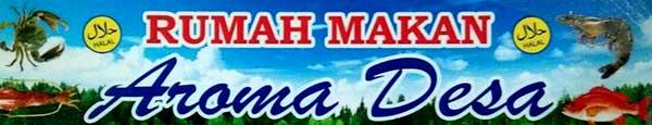 RUMAH-MAKAN-AROMA-DESA