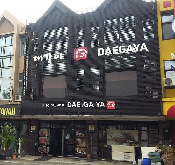 Daegaya
